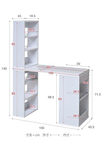JKプラン組み換えパソコンデスクユニットデスク本棚付き棚付きデスク幅100cmホワイト机シェルフ付きTSSGT0124WH