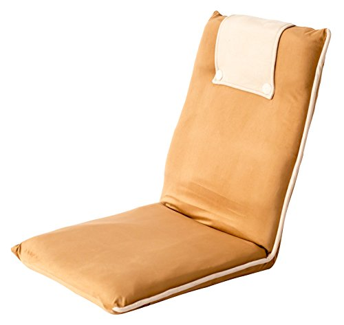 bonVIVO Easy II Padded Floor Chair, Semi-Foldable Folding Chair for Floor Seating, Meditation, Bleachers and Outdoor Chair, Beige