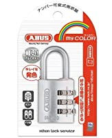 ABUS マイカラーナンバー可変式南京錠30mm シルバー 145-30 SI 小箱5個入り