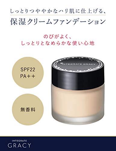 インテグレートグレイシィモイストクリームファンデーションオークル10明るめの肌色SPF22・PA++25g