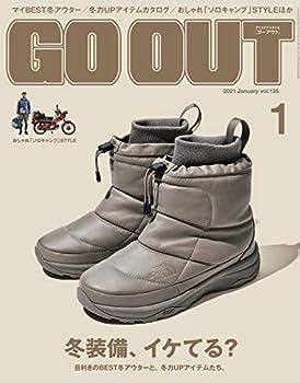 GO OUT (ゴーアウト) 2021年 1月号