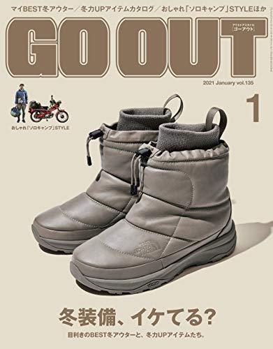 GO OUT (ゴーアウト) 2021年 1月号 [雑誌]