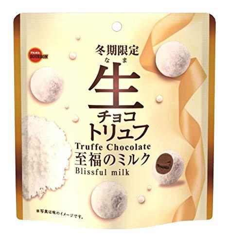 ブルボン 生チョコトリュフ至福のミルク 50g ×6袋