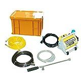 工進 電動噴霧器 ガーデンスプレイヤー MS-252C [ショートノズル54cm] 箱入り