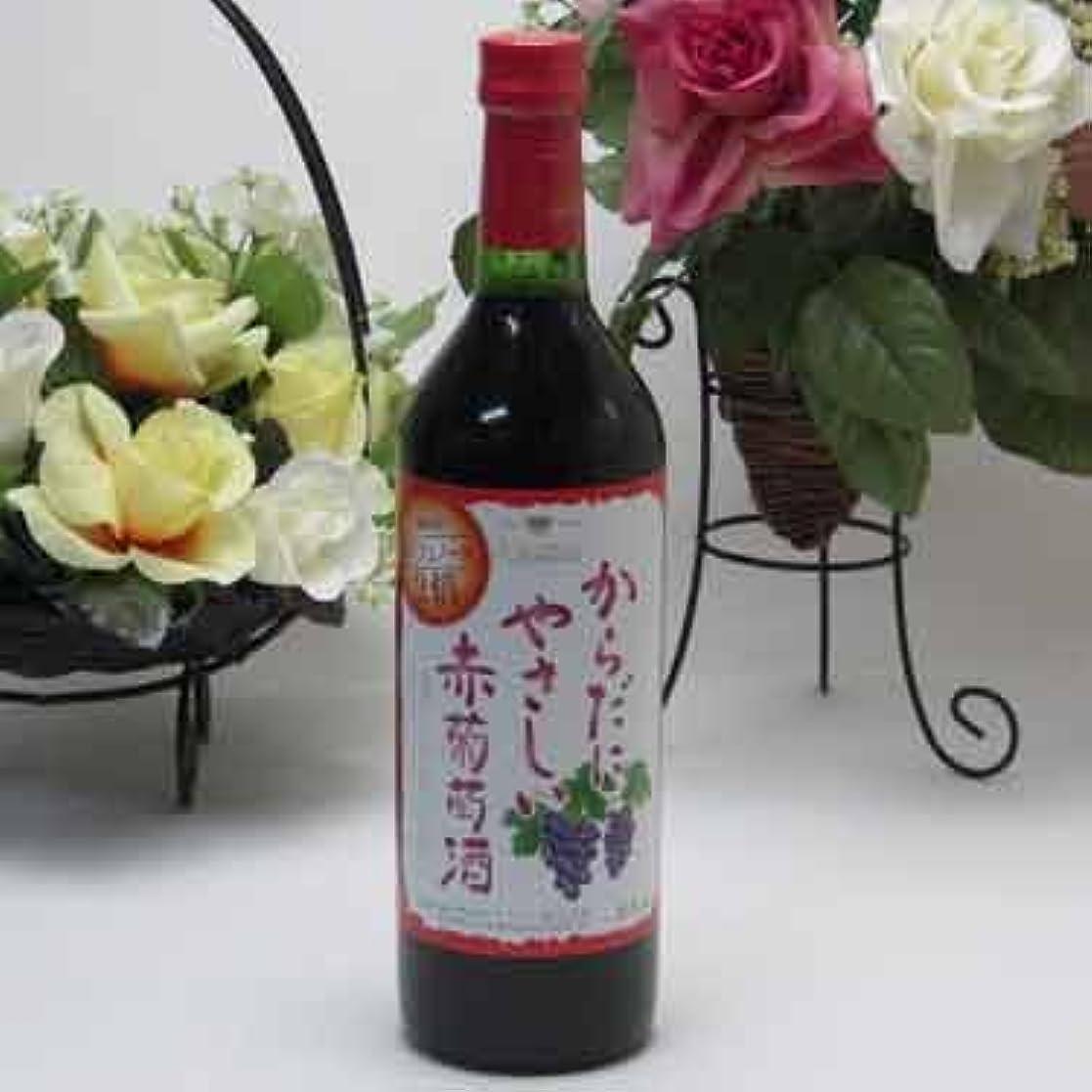 幻滅する拮抗クリップ蝶シャンモリワイン からだにやさしい赤葡萄酒 赤ワイン 720ml 盛田甲州ワイナリー(山梨県)