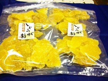 【送料込】お徳用 しょうが糖600g(300gx2) 生姜糖/ドライフルーツ