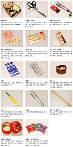 ご結婚御祝や手芸を始めようという方へ京都発老舗のお裁縫揃い14点セット京都洛赤