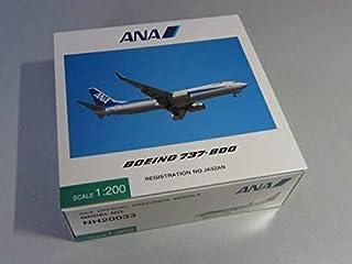 ANA JA52AN NH20033 1:200 B737-800