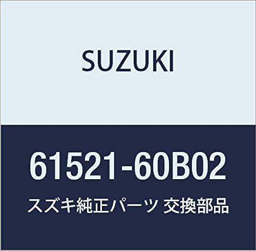 SUZUKI (スズキ) 純正部品 ブラケット ジャッキ カルタス(エステーム・クレセント) 品番61521-60B02