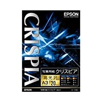 日用品 パソコン・周辺機器 写真用紙クリスピア<高光沢> (A3/20枚) KA320SCKR