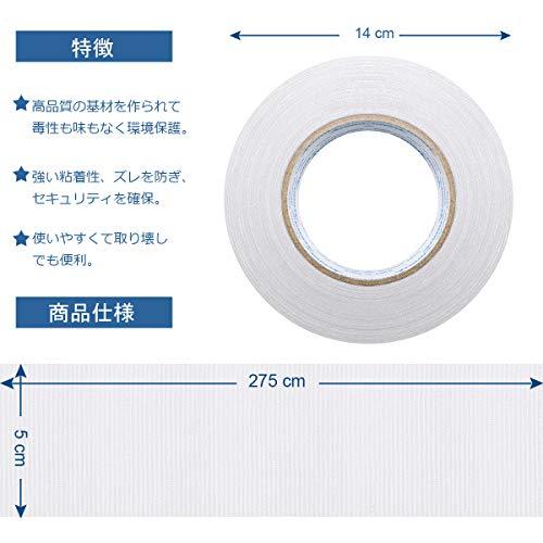 ShinymodAtemto『カーペットテープ』