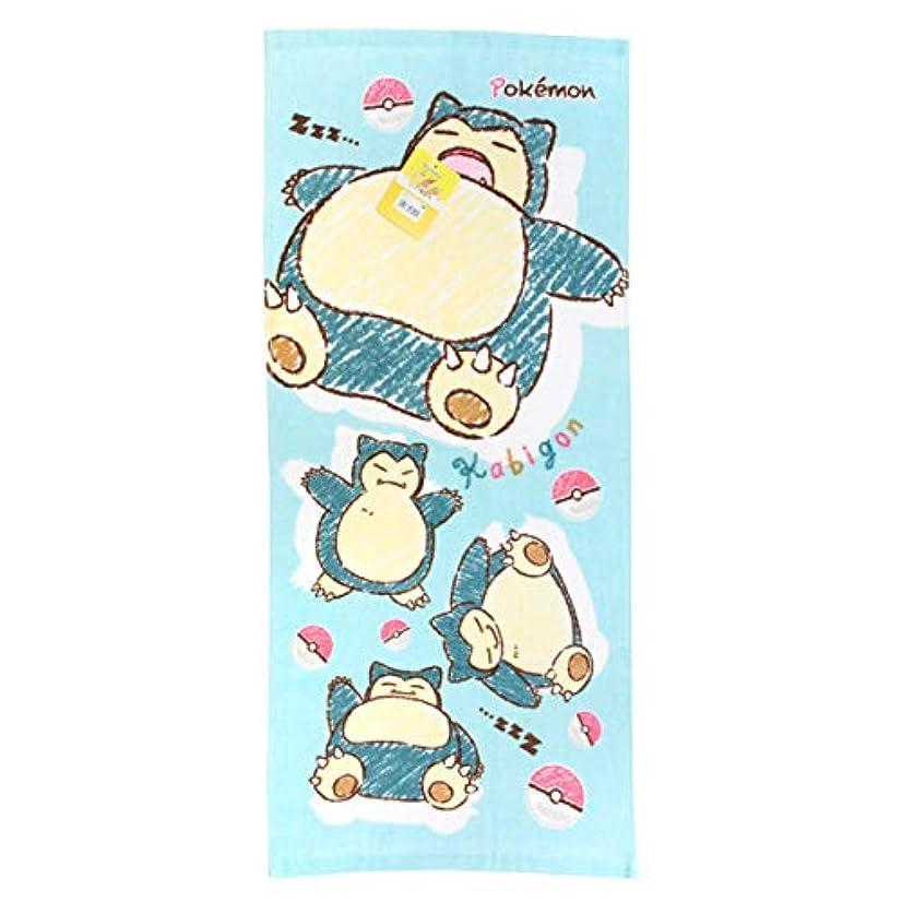 魅惑的な衣装杭ポケモン フェイスタオル クレヨン カビゴン FJ419710 pokemon キャラクター グッズ スポーツ 部活 運動 林 タオル かわいい