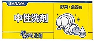 ヤシノミ洗剤 野菜・食器用 中性洗剤 業務用 5kg