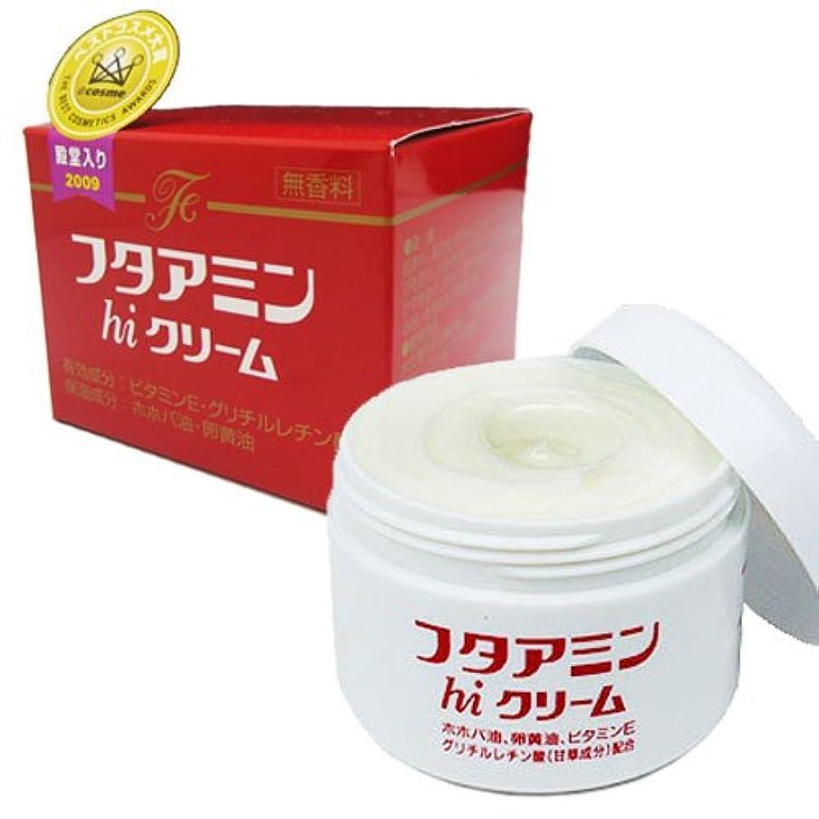 甘美な目を覚ますクルーズムサシノ製薬 フタアミンhiクリーム 130g