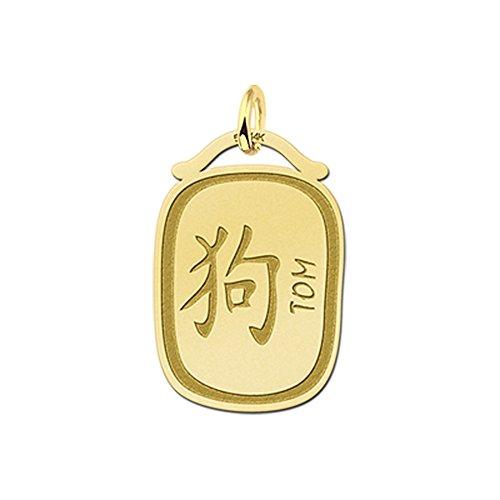 Namesforever hanger Chinese sterrenbeeld hond van goud met naamgravure