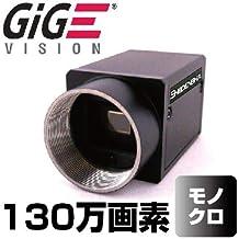 松電舎 産業用カメラ GigEカメラ 130万画素 モノクロ EG130-B