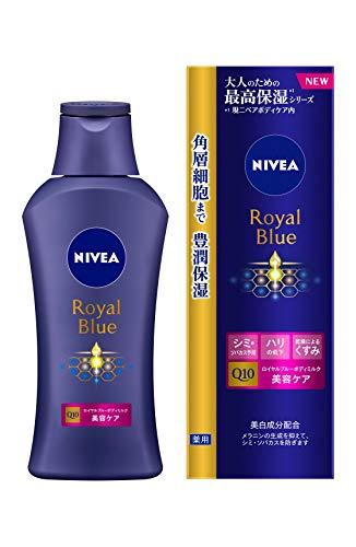 ニベア ロイヤルブルー ボディミルク 美容ケア 200g 〔医薬部外品〕乾燥によってくすみがちな肌に ロイヤルブルーガーデンの香り ボディクリーム 気分もやすらぐ、上品でみずみずしいロイヤルブルーガーデンの香り 200グラム (x 1)