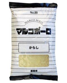 マルコポーロ からし 300g /S&B(3袋)