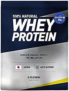 エクスプロージョン ホエイプロテイン 3kg 約100食分 ブルーベリー味 大容量 国内製造
