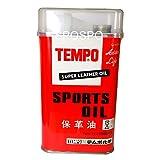 SPOSPO(スポスポ) レザーオイル(レザーオイル、保革油、皮革手入れ用品) 1000ml