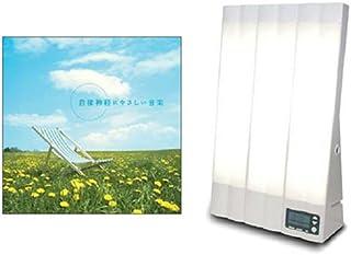 ブライトライトME+と 「自律神経にやさしい音楽」CD