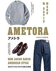 Ametora: How Japan Saved American Style (BASIC BOOKS/PER)