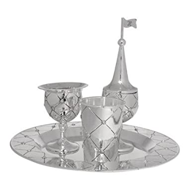 Silver Plated Quilted Design 4 Piece Havdalah Set