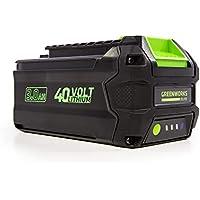 Greenworks 40V Smart Lithium-Ion USB Battery