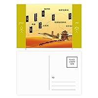 絹の道地図への道に沿ってラクダの砂漠 友人のポストカードセットサンクスカード郵送側20個