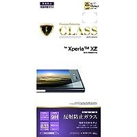 ラスタバナナ Xperia XZ バリアパネルG 反射防止 GT764XPXZ