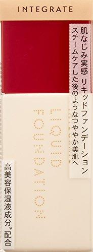 インテグレートリアルフィットリキッドオークル10やや明るめの肌色(SPF30・PA++)30ml