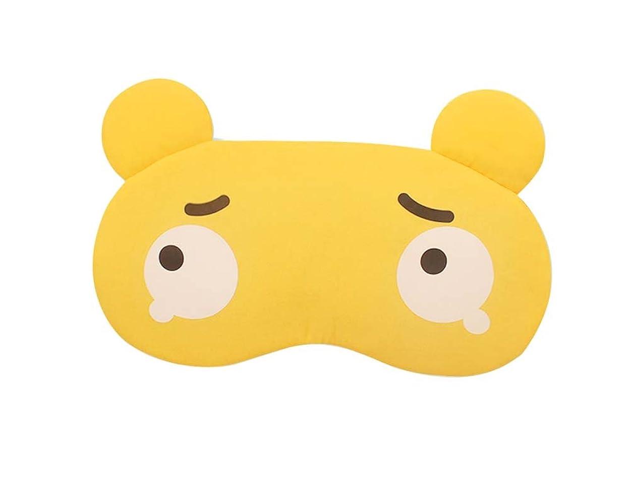 セージコードレスリップ黄色の泣きかわいい睡眠アイマスク快適なアイカバー通気性のあるアイシェード