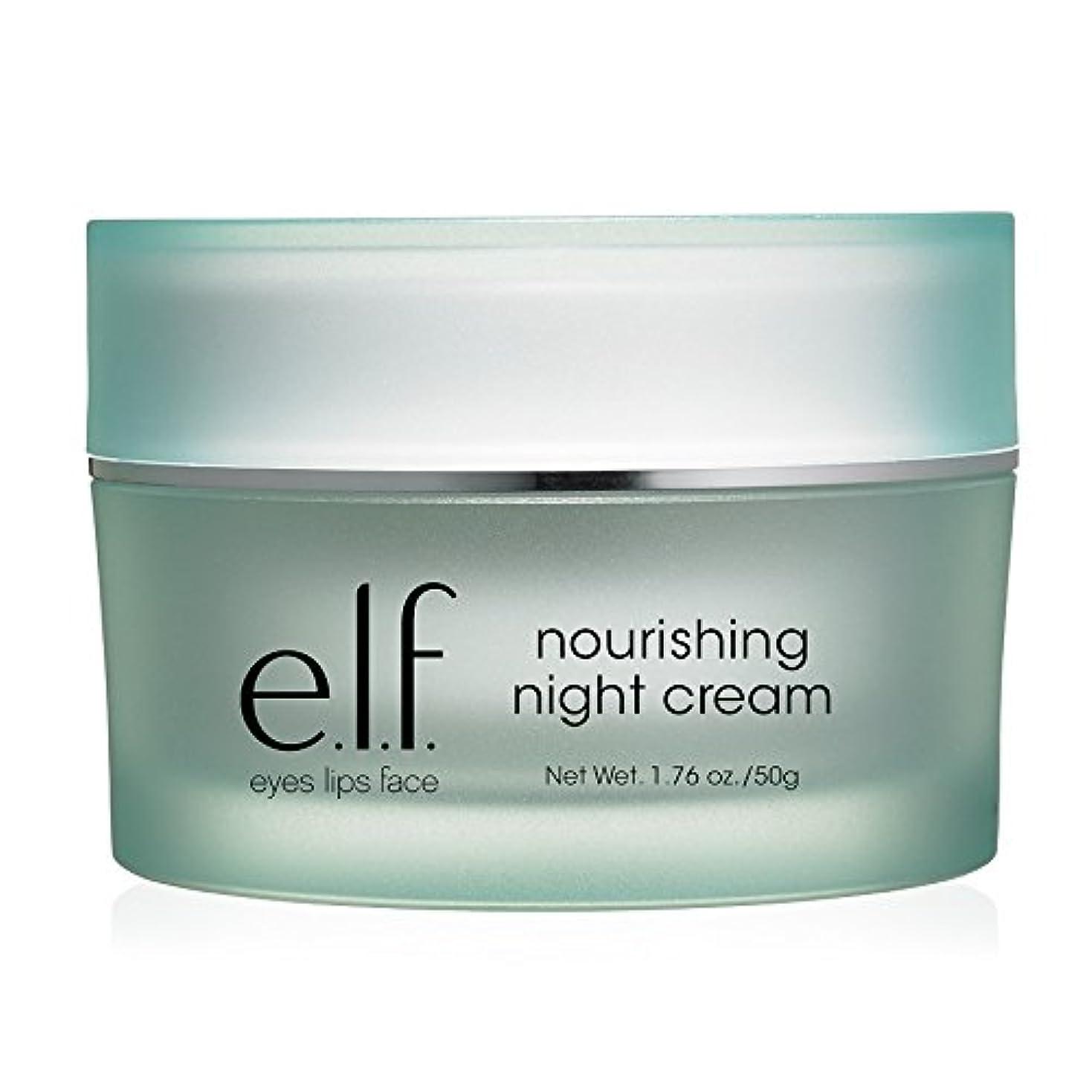 ひねりそれにもかかわらず路地e.l.f. Nourishing Night Cream (並行輸入品)