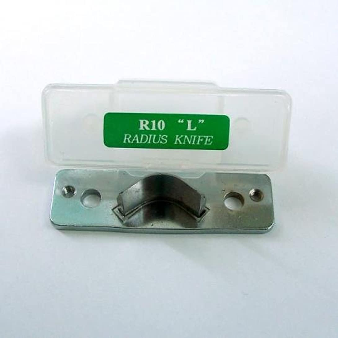 レベル過去悲劇CR-004 デスクトップコーナーカッター替刃R10(L)