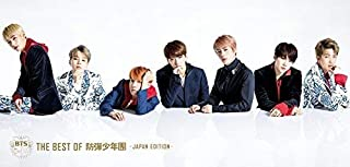 THE BEST OF 防弾少年団-JAPAN EDITION- 豪華初回限定盤(CD+DVD+豪華特別パッケージ仕様)