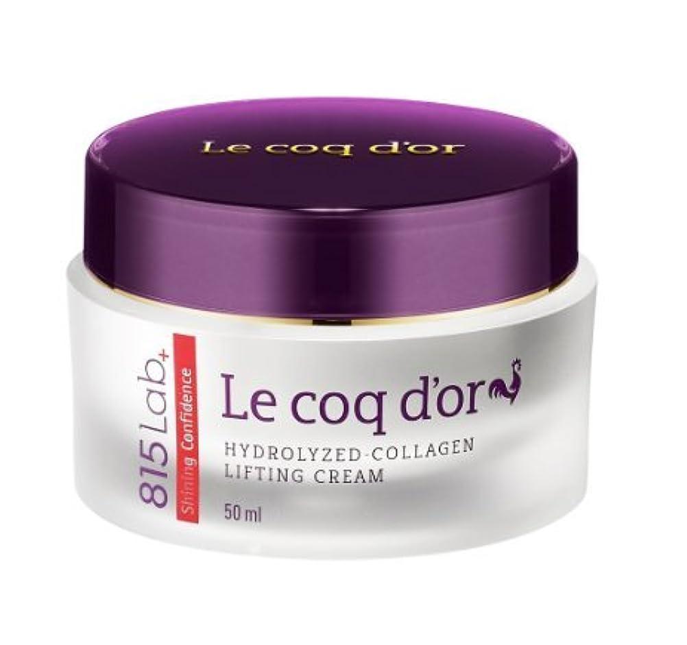 サポート命題ウェーハONEFACE Le coq d'or Hydrolyzed -Collagen Lifting Cream (50ml) [並行輸入品]