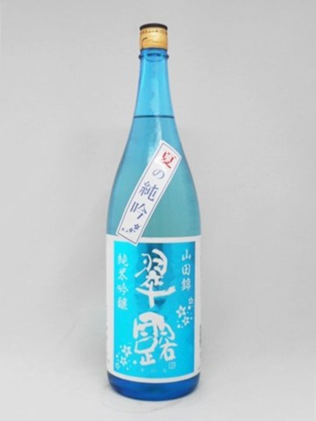 機知に富んだキャリッジタックル日本酒 翠露 純米吟醸 夏純吟 山田錦 2017 1.8L 舞姫 C