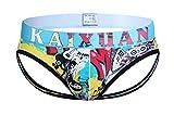 ARCITON Jockstrap Suspensorio Hombre Sexy Patrón Impreso Ropa Interior Tanga Calzoncillos para Hombre M(Cintura: 66cm-73cm) Música Loca