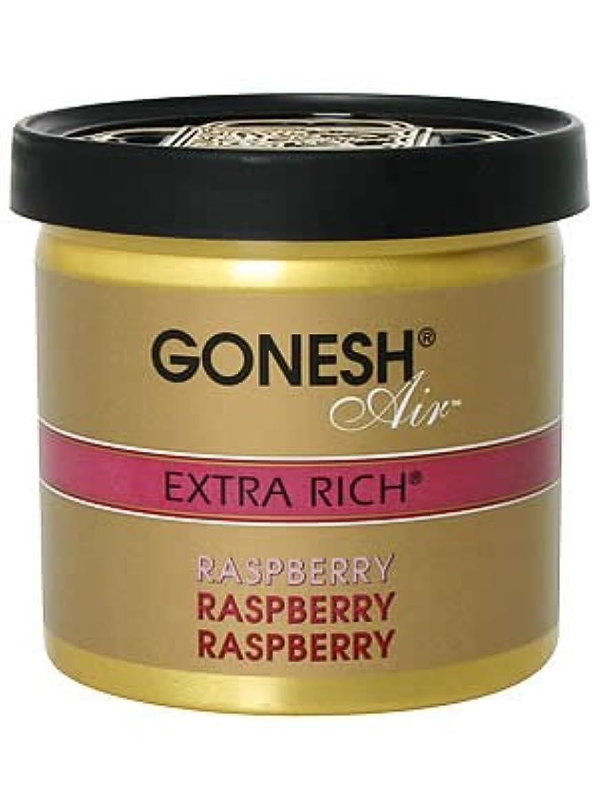 弱める操作提唱するガーネッシュ(GONESH) ゲルエアフレッシュナー ラズベリー 78g