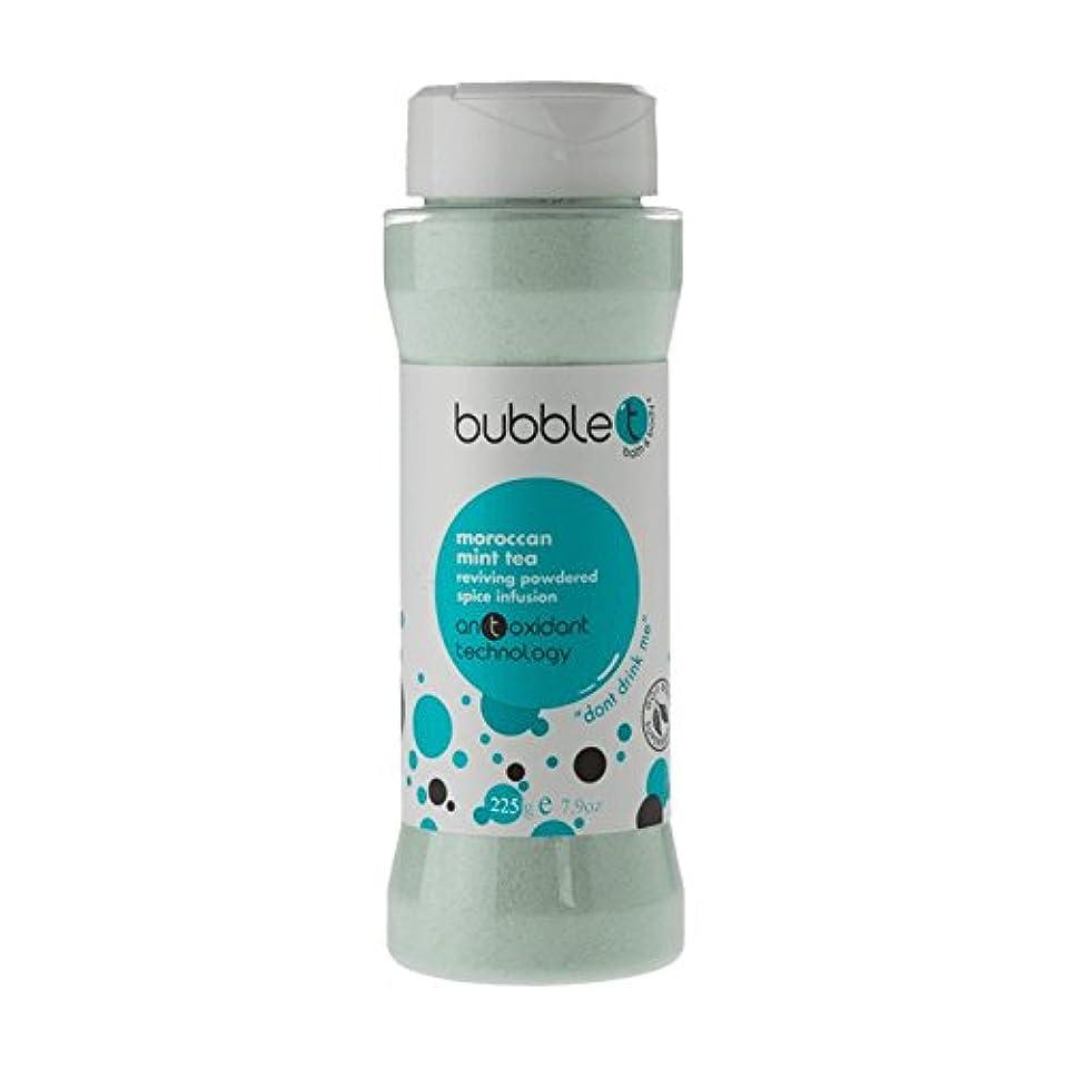 木製ポンプ朝ごはんバブルトン風呂スパイス注入モロッコのミントティー225グラム - Bubble T Bath Spice Infusion Morrocan Mint Tea 225g (Bubble T) [並行輸入品]