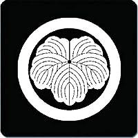 家紋シール 丸に蔦紋 4cm x 4cm 4枚セット KS44-0692W 白紋