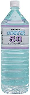 スーパーライトウォーター DDW(重水素減少水) DDWATER 50(50ppm) 2L×2本