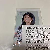 NiziU リク 入会特典 直筆サインクリアカード