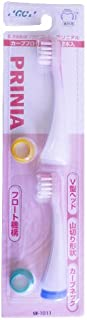 (プリニアスリム用・プリニア用)カーブフロートブラシ2本・識別リング4色(ピンク)