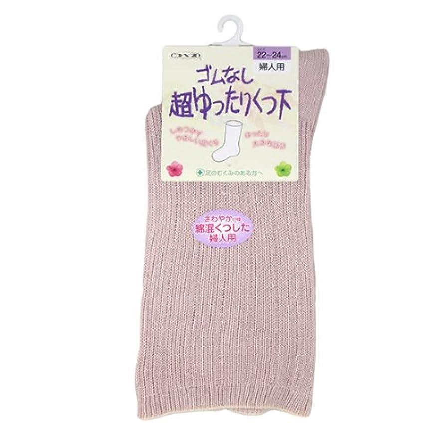 目に見える検索滅多神戸生絲 超ゆったりくつ下 婦人 春夏用 ピンク 3685 ピンク