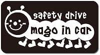 imoninn MAGO in car ステッカー 【マグネットタイプ】 No.21 イモムシさん (黒色)