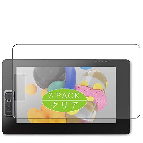 Vaxson Protector de pantalla compatible con Wacom Cintiq Pro 24 DTH-2420 / K0 2018 23,6 pulgadas, película protectora flexible (no cristal templado)