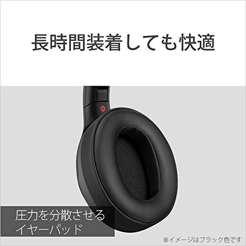 SONY(ソニー)『ワイヤレスノイズキャンセリングステレオヘッドセット(WH-XB900N)』