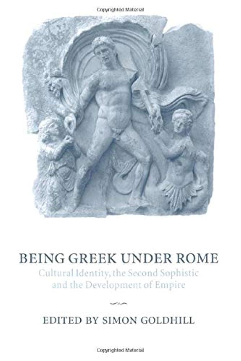 一ドアピルファーBeing Greek under Rome: Cultural Identity, the Second Sophistic and the Development of Empire
