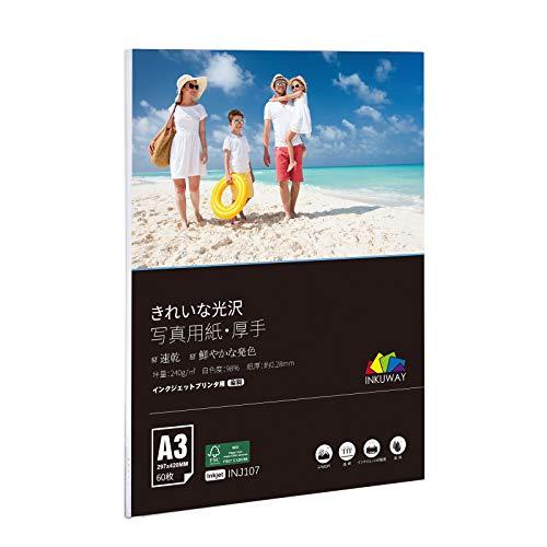 A3 写真用紙 光沢 - インクジェット用紙 厚手0.28mm 60枚入